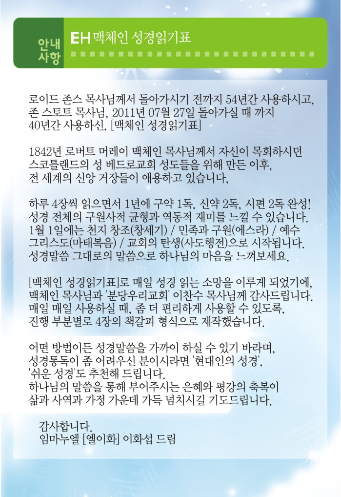 Mac-info-AD-20141222.jpg